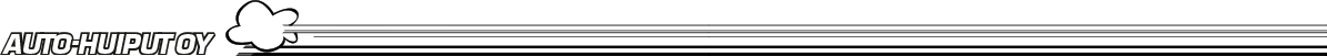 Auto-huiput logo